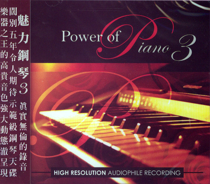 Power of Piano vol. 3